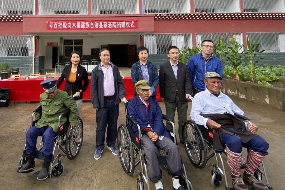 我们的时代,我们的小康:号百控股董事长李安民一行赴四川木里开展扶贫专题调研