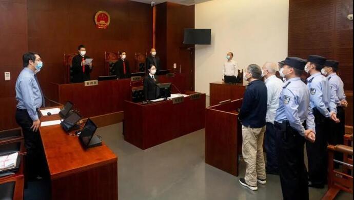 上海仪电集团原副董事长涉三项罪名获刑16年,14年间贪污公款1600多万图片