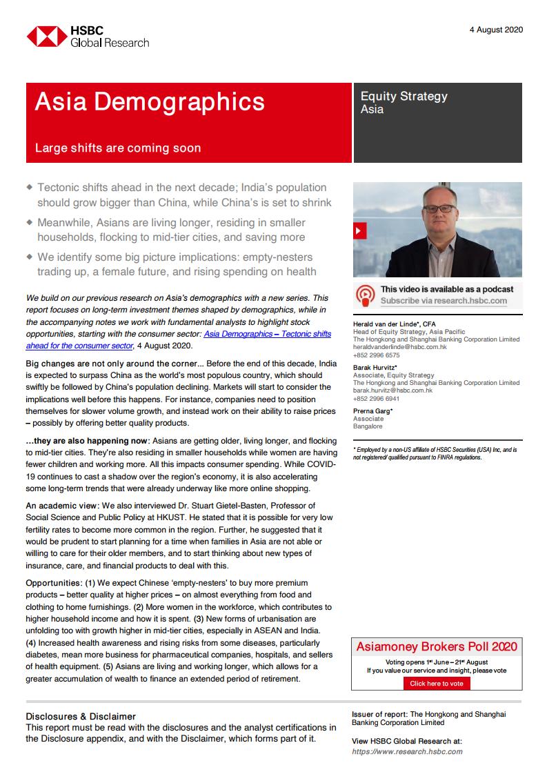 HSBC:亚洲人口结构大转变背后的投资机会