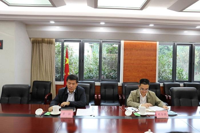 罗强副省长召开专题会议研究全省文化和旅游发展大会精神贯彻措施图片