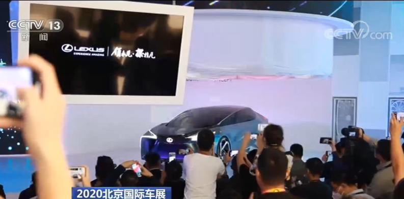 2020北京国际车展多款首发车亮相 突出智能化新趋势图片