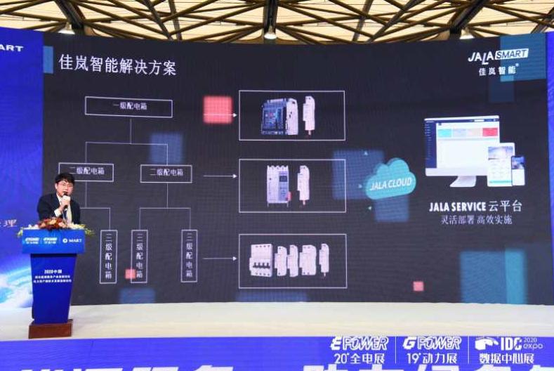 张海瑞:保障客户用电无忧、尽享自由!