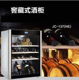 窖藏优雅,澳柯玛恒温葡萄酒柜值得甄选