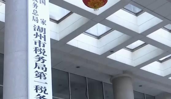 浙江湖州:纳税信用挂钩信贷 助力中小微企业融资图片