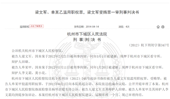 春晖智控三战IPO:营收三连降,供应商合作一年才成立
