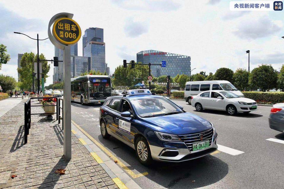 """线上线下""""一键叫车"""" 上海市出租车统一平台上线图片"""