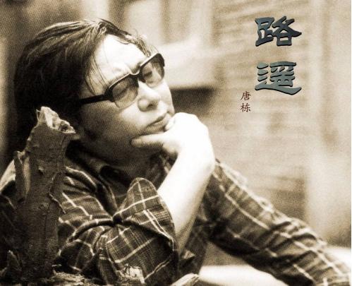 廉政文化剧目——话剧《路遥》落地排练启动图片