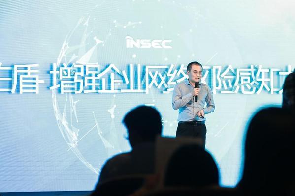 浙大网新发布白盾安全防御一体机护航网络安全