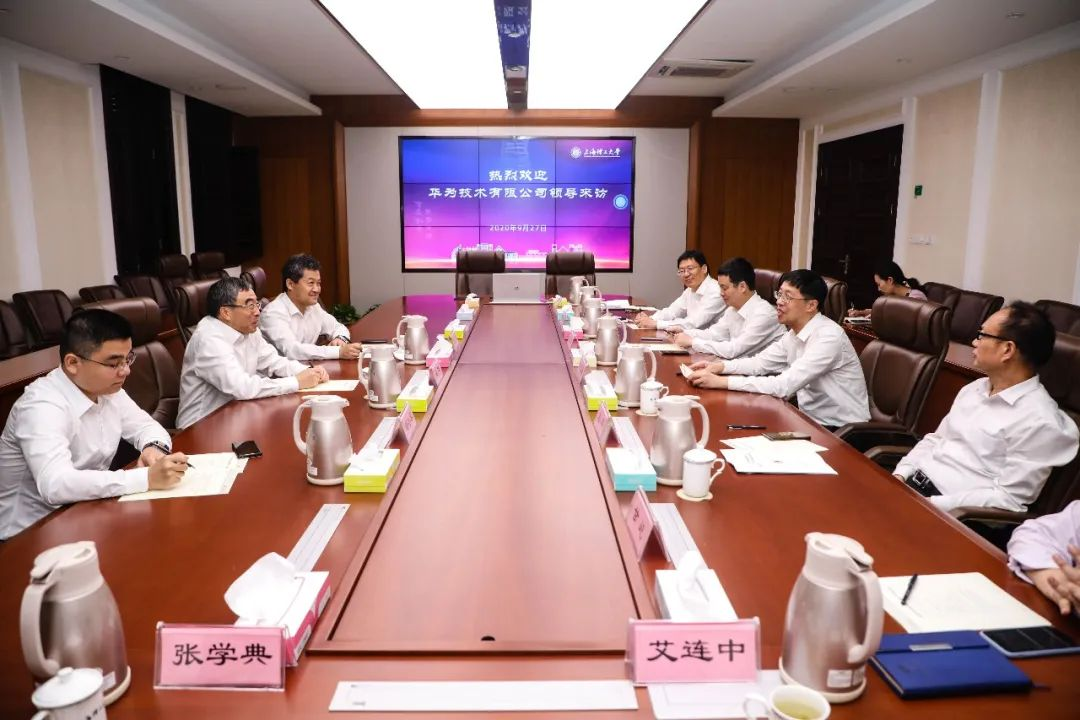 参加华为青浦研发中心项目开工仪式后,华为董事长去了这里......图片