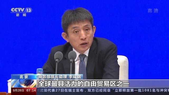商务部:东盟已成中国第一大贸易伙伴图片