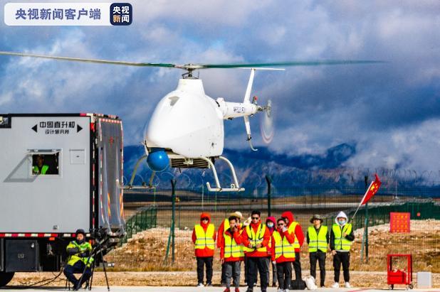 打卡世界最高民用机场 国产无人直升机AR-500C创飞行海拔新纪录图片