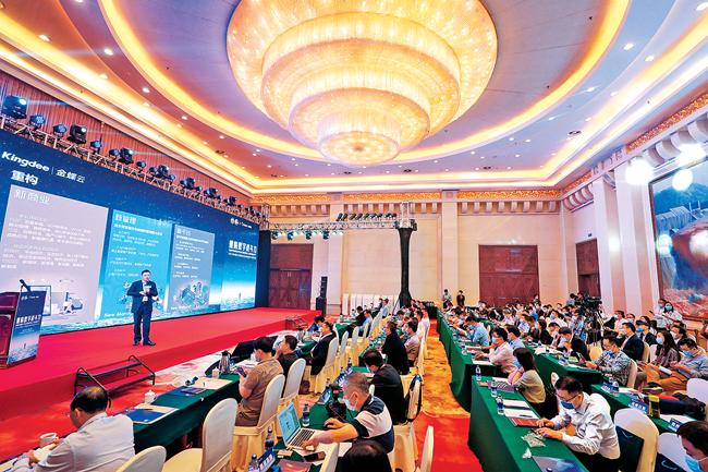 2020中国500强企业高峰论坛 用创新突破重围图片