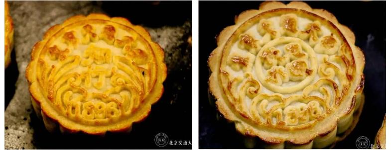 秋天的第一块月饼,是交大味儿的!(内含超级福利)图片