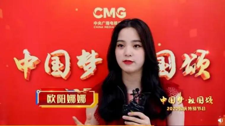 继陆委会后,台湾文化部门对欧阳娜娜和张韶涵的威胁也来了