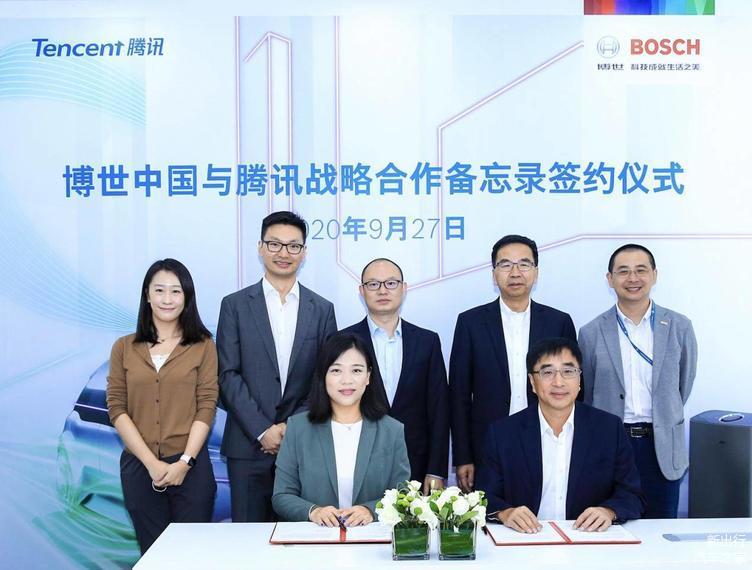 涉及物联网、人工智能 博世中国与腾讯达成合作