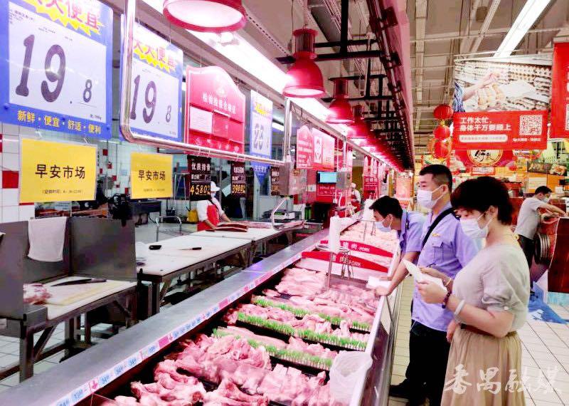10间平价商店下调猪肉价格!番禺区发改局开展节前猪肉价格巡查