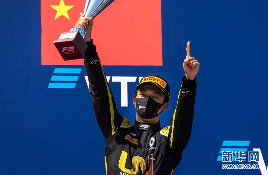 专访F2冠军车手周冠宇——夺冠之后,F1是下一个努力的目标图片