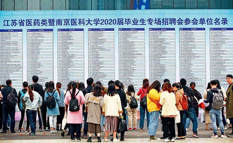雇用会上的高校结业生。不管是一本、二本照样三本,大门生们终极都要担当社会的磨练。图/视觉中国