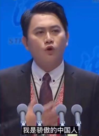 台原住民歌手高呼我是骄傲的中国人 岛内网友点赞图片