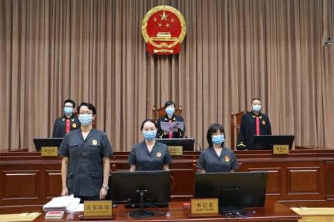 刘某某等31名被告人犯组织、领导、参加黑社会性质组织等罪一案公开宣判图片