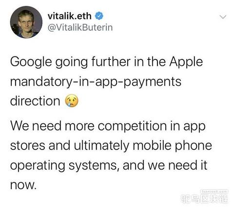 V神:我们需要建立自己的应用商店和移动操作系统