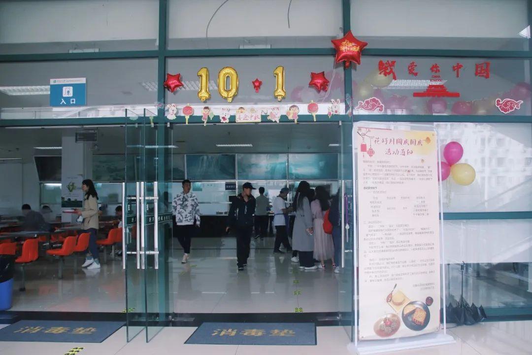"""精美菜品,定制月饼!中南大学食堂超暖心策划来袭!让我们一起""""花好月圆""""!图片"""