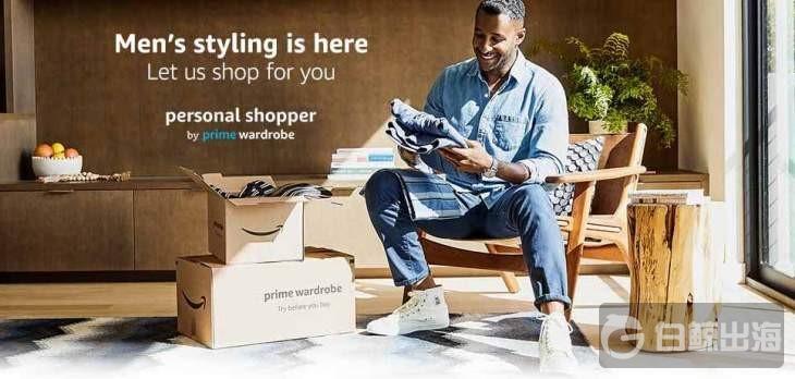"""亚马逊推出""""个人造型师""""的男性版 支持1000多种品牌试穿"""