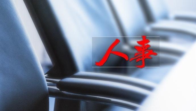 人事|上海市副市长许昆林任江苏省委常委、苏州市委书记图片