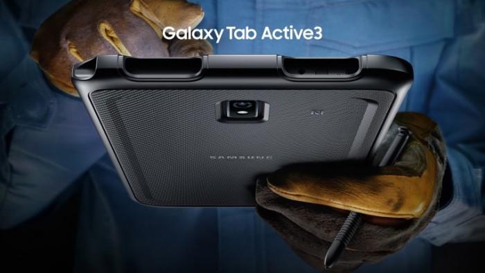 三星推出Galaxy Tab Active3 这是一款面向企业的三防平板电脑