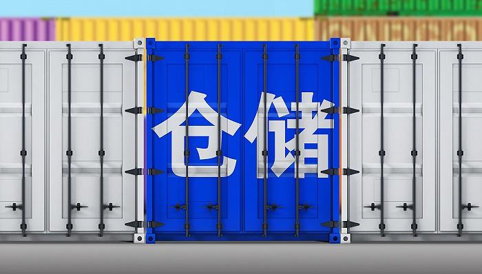 丢的不是洗衣粉是化工原料 广州浪奇已将一涉案人员移送公安机关