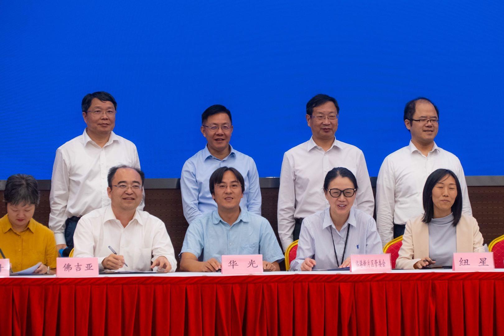 佛吉亚座椅项目入驻上海临港新片区,共同打造智能网联汽车产业链