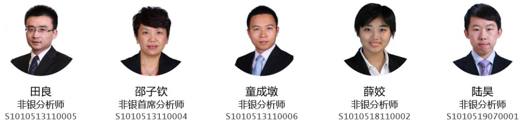 中金公司(03908.HK):独树一帜的中国投行