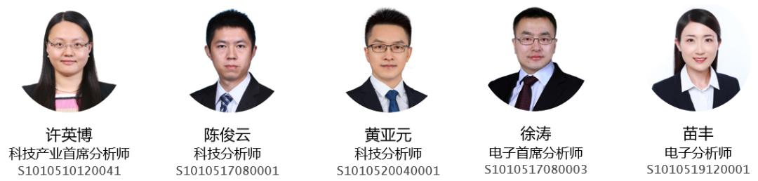 小米集团-W(01810.HK)|重估小米:中期成长空间进一步打开