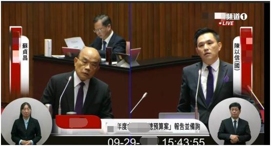 """苏贞昌承认向美国告状""""都是国民党在反美猪"""""""