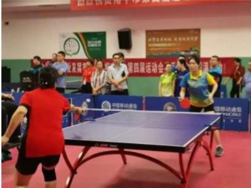 南平市第四届运动会(行业部)乒乓球比赛圆满收官
