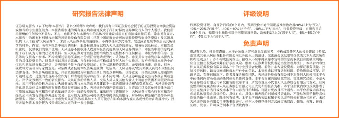 【商社】深度 | 京东 自营为主平台为辅的电商龙头,社会化物流服务开启第二成长曲线