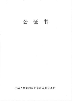 工银瑞信基金管理有限公司公告(系列)