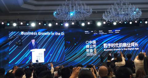 马云:中小企业和科技决定未来全球化走向
