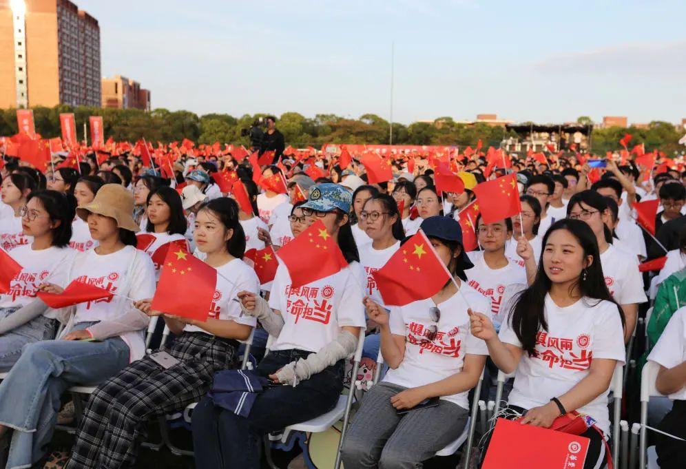 华理举行2020级新生开学典礼,誓用担当奏响青春之歌!