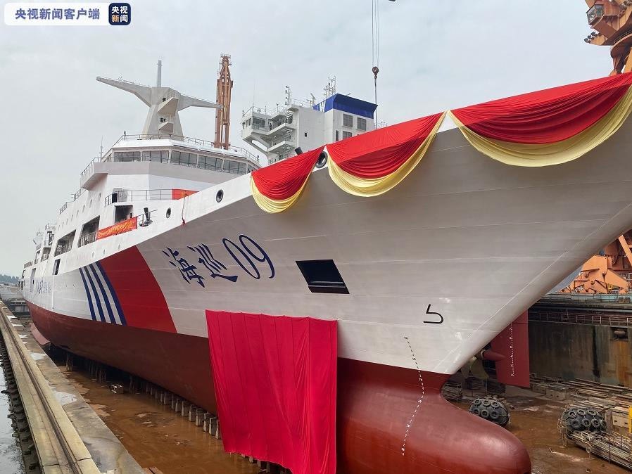 我国首艘万吨级海事巡逻船今天出坞图片