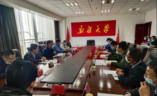 【新大新闻】新疆大学与中南大学召开科研工作对接会图片