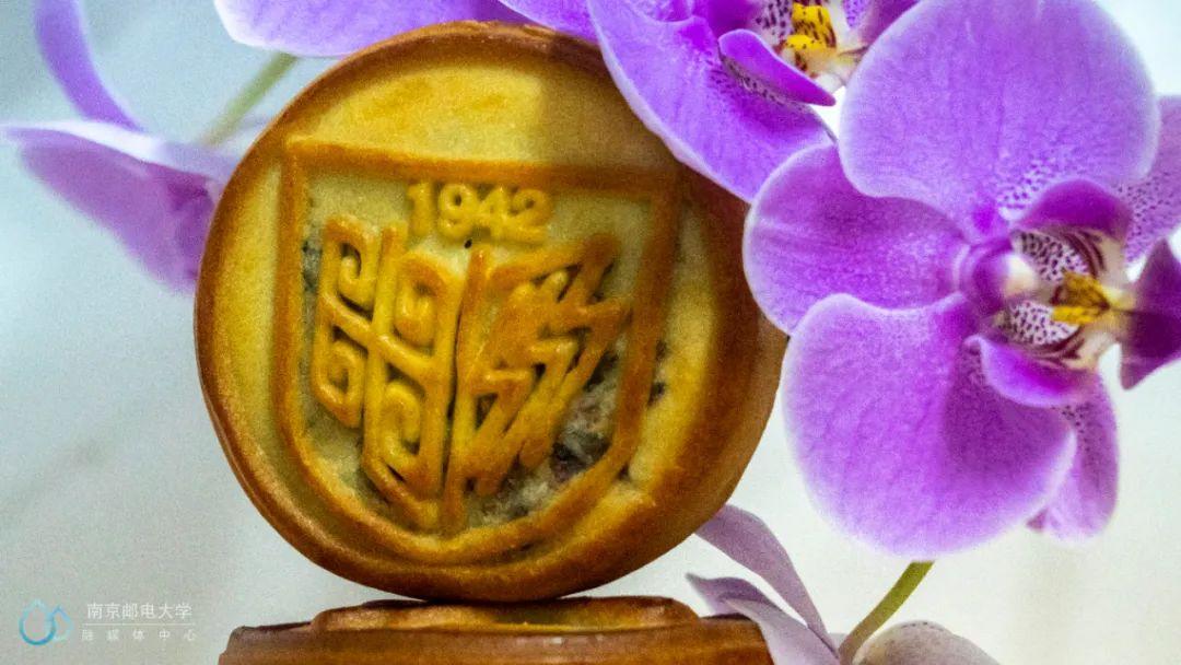 """秋天的第一口月饼,南邮来满足你!(内含福利:""""爱上南邮""""得更多月饼!)"""