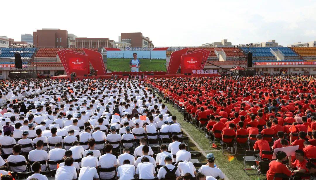 华理举行2020级新生开学典礼,誓用担当奏响青春之歌!图片