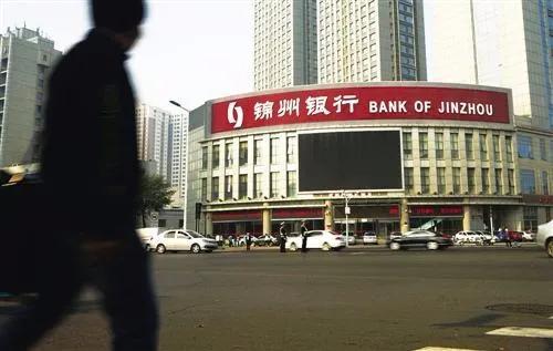 锦州银行利润转正 股价三天暴涨84%