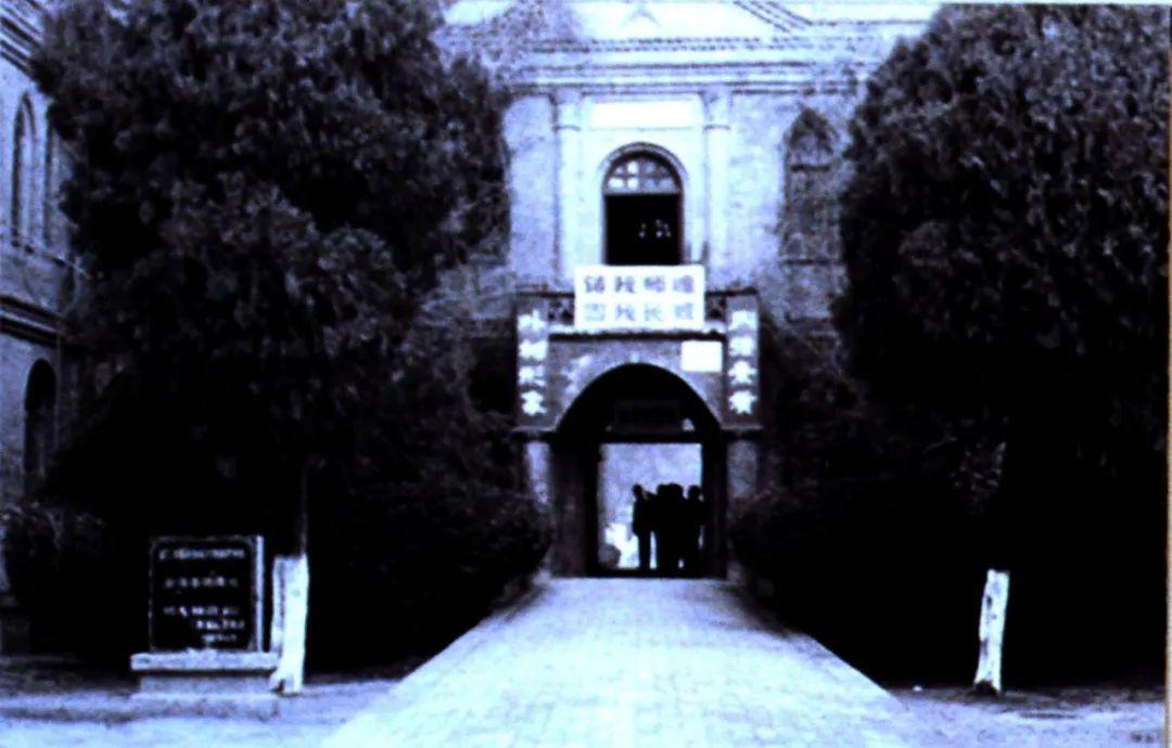 纪念抗战胜利75周年丨抗战中的山西大学