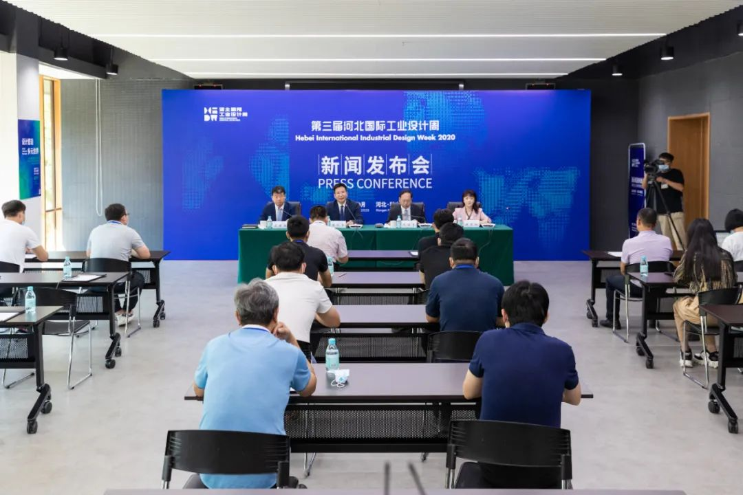 新闻发布会现场。中国雄安官网记者毛鹤然 摄