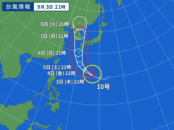 一驶往中国船只在东海沉没 载43名船员和近6000头牛