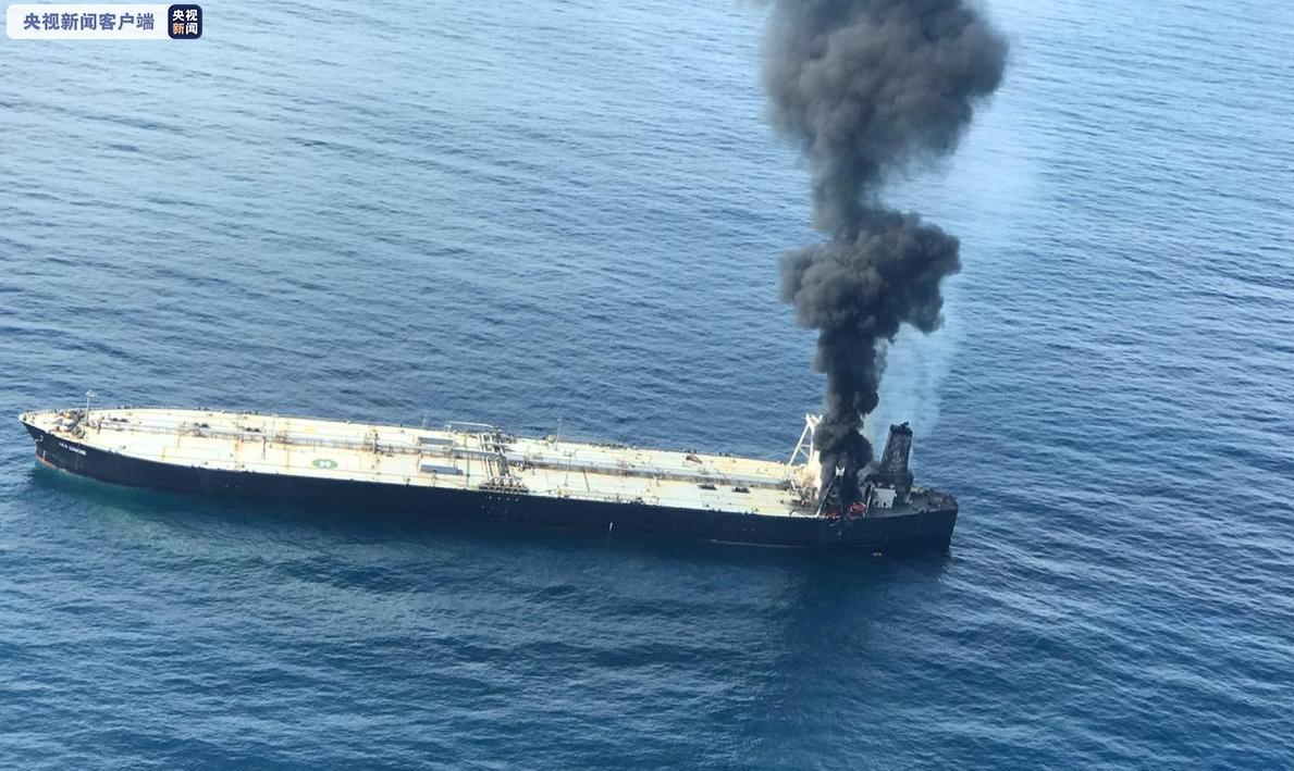 斯里兰卡东海岸一油轮起火 已造成1人失踪1人受伤