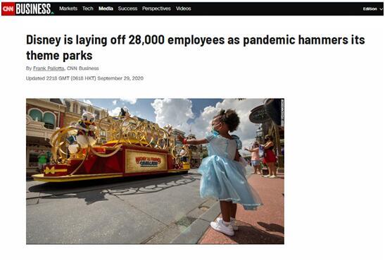 美新冠确诊超700万例,迪士尼宣布将在美裁员2.8万人