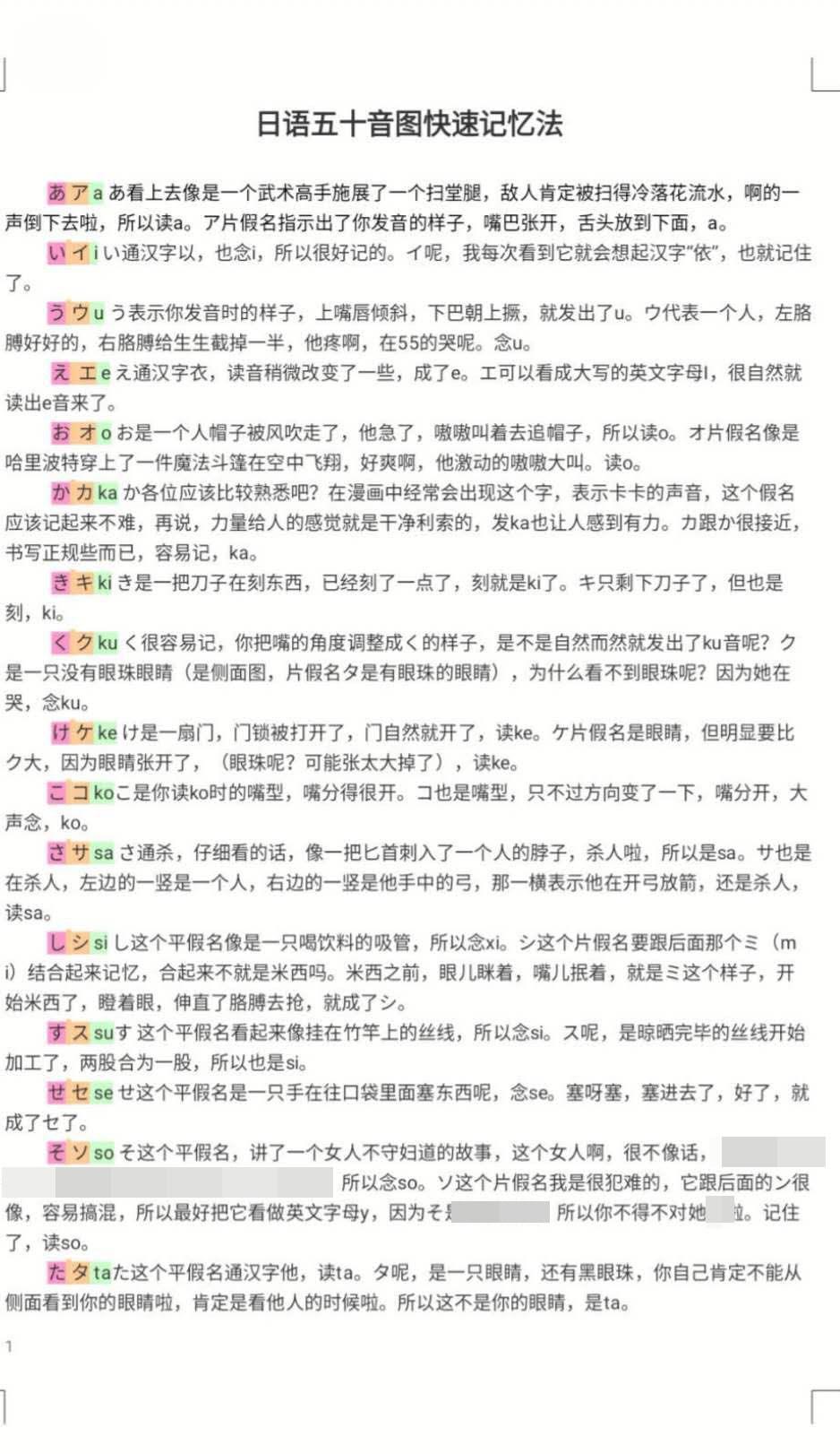 三峡大学课件有不雅言论教师被停课,曾选修学生:表达过不满